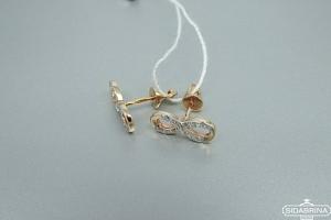 Auksiniai auskarai - AUA152