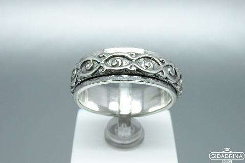Sidabrinis žiedas - ZDV114