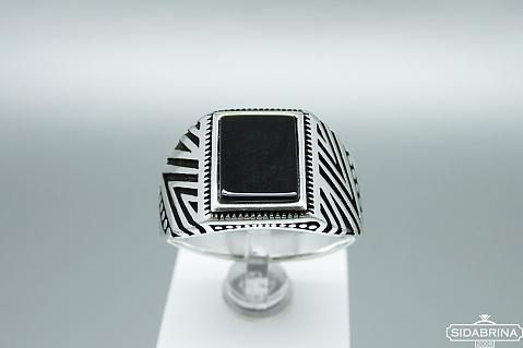 Sidabrinis žiedas - ZDV211