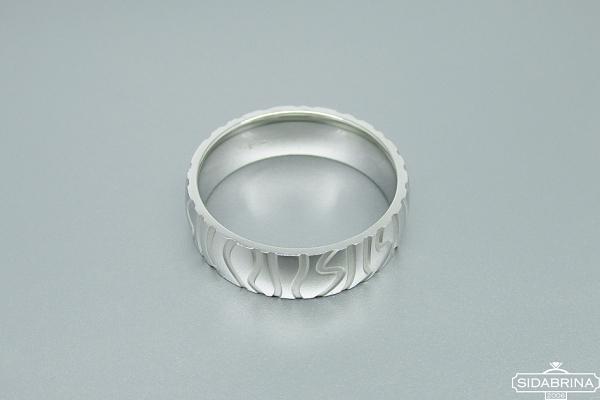 Sidabrinis žiedas - ZDV122
