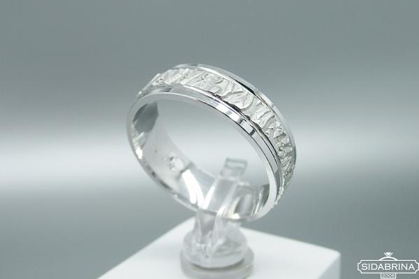 Sidabrinis žiedas - ZDV137