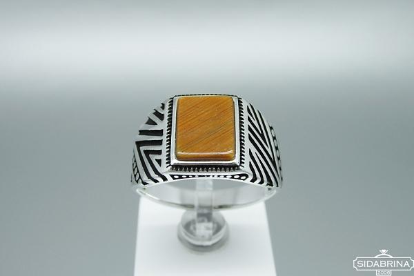 Sidabrinis žiedas - ZDV221